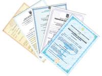 Государственный реестр БАД (диетических пищевых добавок) Украины | ООО Кратия