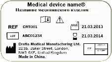Medical devices labeling requirements in Ukraine  | Cratia